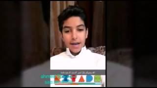getlinkyoutube.com-طارق بن زياد بن نحيت