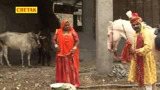 getlinkyoutube.com-Tejaji Ro Byavlo Part 05 तेजाजी रो ब्यावलों || Rani Rangili, ,Mangal Singh