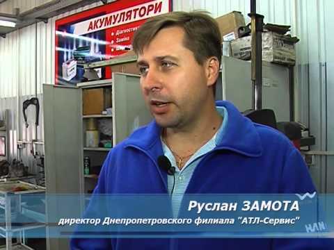 АТЛ автосервис Сайлентблоки и втулки стабилизатора