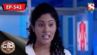 CID(Bengali)    Ep 542     11th March, 2018
