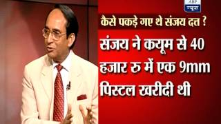MN Singh,former joint CP of Mumbai police tells story of Sanjay Dutt and 1993 blast
