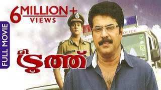 The Truth Malayalam Full Movies | Investigative Thriller | Super Hit Movie | Mammootty width=