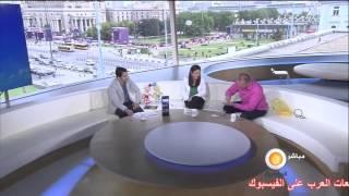 getlinkyoutube.com-مذيعة الجزيرة الرياضية أريج سليم مع صراصير يورو 2012