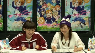 getlinkyoutube.com-RADIOアニメロミックス ラブライブ!~のぞえりRadio Garden~ニコ生