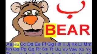 getlinkyoutube.com-Arabic Alphabet Show copyright 2000-2010 by David Cook, Real Love Song Media (TM) Hollywood, CA