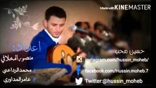 getlinkyoutube.com-بستان شارب ازهر وجلسة في قمة الطرب 2015  للفنان حسين محب