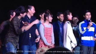 getlinkyoutube.com-20141116 - Vaiteen Contest 1 กับตัน ไวท์ เงิน ออกัส เดินแบบ พูดคุย เล่นเกมส์