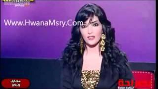 getlinkyoutube.com-متصل عايز ينام مع الاء نور مذيعة قناة الفراعين   YouTube