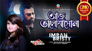 getlinkyoutube.com-Imran & Bristy - Aaj Bhalobashona | Bangla New Song | Sangeeta
