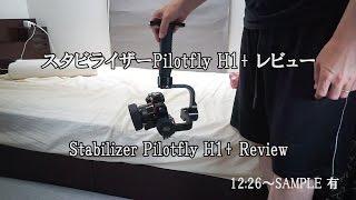 getlinkyoutube.com-Pilotfly H1+ Review