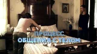 getlinkyoutube.com-Помощь при болезнях и травмах: Саентология