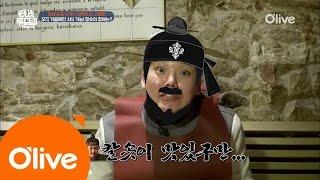 getlinkyoutube.com-One Night Food Trip 2017 권혁수, '칼솟' 먹다 이정재 빙의! 170222 EP.2