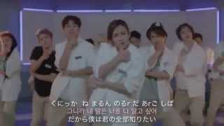 getlinkyoutube.com-SEVENTEEN - Adore U(아낀다) ルビ+歌詞+日本語字幕