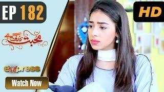 Pakistani Drama | Mohabbat Zindagi Hai - Episode 182 | Express Entertainment Dramas | Madiha