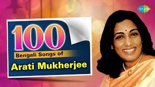 getlinkyoutube.com-Top 100 Bengali Songs Of Arati Mukherjee | Hd Songs | One Stop Jukebox