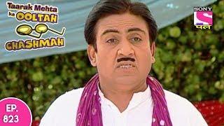Taarak Mehta Ka Ooltah Chashmah - तारक मेहता - Episode 823 - 25th October, 2017