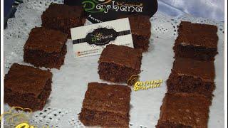 getlinkyoutube.com-Brownies شهيوات ريحانة كمال براونيز