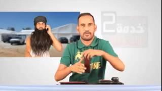 خدمة العللاء2 الحلقة العاشرة