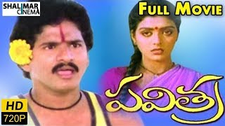 getlinkyoutube.com-Pavitra Telugu Full Length Movie || Rajendra Prasad, Bhanupriya || Shalimarcinema