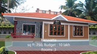 getlinkyoutube.com-Below 10 lakh house Details ,Designed by KV Muraleedharan