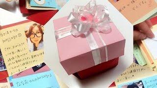 getlinkyoutube.com-激カワ♡プレゼントボックスの作り方・仕掛けま・と・め!誕生日や記念日に♩《ミクチャLOVE2》