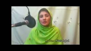 getlinkyoutube.com-Nazia Iqbal Message to Everyone Please share it