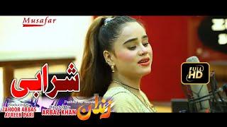 Pashto HD Film Zandan New Song - SHARABI