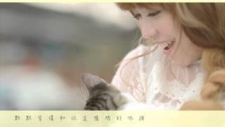 getlinkyoutube.com-FaceTime - MissWater開水小姐 feat. Niaws鳥屎
