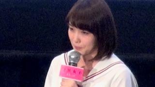getlinkyoutube.com-欠席の清水富美加に主演の飯豊まりえが涙ながらに言及/映画『暗黒女子』