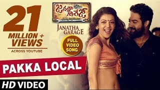 Pakka Local Full Video Song | Janatha Garage | Jr. NTR, Kajal,Samantha, Mohanlal | Telugu Songs 2016