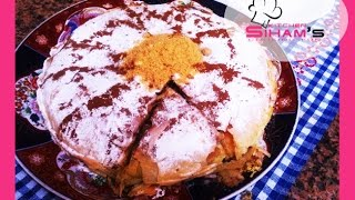 getlinkyoutube.com-بسطيلة الدجاج المغربية شهية لا تقاوم بطريقة سهلة جدا  Moroccan chicken Bastilla