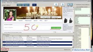 getlinkyoutube.com-Как найти клиентов в интернете? Бизнес в фейсбук, база id facebook