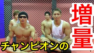 getlinkyoutube.com-【筋トレ】コンテスト日本1位選手の増量と減量を大公開!!