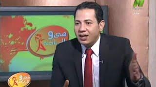رجيم الصيف واطعمة ومشروبات حرق الدهون في الصيف د/محمد خيري