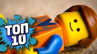 getlinkyoutube.com-10 ЛУЧШИХ LEGO ИГР