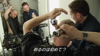 getlinkyoutube.com-マカヴォイがスキンヘッドになるまで 特別映像『X-MEN:アポカリプス』