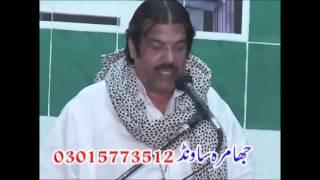 getlinkyoutube.com-Zakir Ghulam Abbas Shadiwal Majlis 17 June 2015 Alvi Imambargah Padhrar