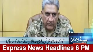 Express News Headlines 6 PM - 10 January 2017
