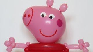 getlinkyoutube.com-Свинка Пеппа из шаров (голова) / Peppa pig's head (Subtitles)