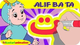 getlinkyoutube.com-Huruf Hijaiyah 3: Ta'   Kastari Animation Official
