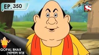 getlinkyoutube.com-Gopal Bhar (Bangla) - গোপাল ভার (Bengali) - Ep 350 - Bhoy Bhokti