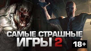 getlinkyoutube.com-ТОП5 Самые СТРАШНЫЕ игры #2