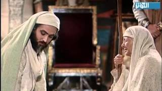 getlinkyoutube.com-مسلسل يوسف الصديق يوزرسيف ◄ 39 ► Prophet Yusuf Series
