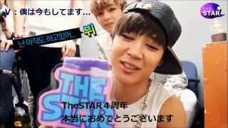 getlinkyoutube.com-【日本語字幕】TheSTAR アイドルにらめっこ大会 BTS ジミン