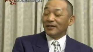 getlinkyoutube.com-検証 悲願の日本一に導いたオレ流決断の真実