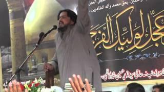 getlinkyoutube.com-Zakir Syed Najmul Hassan Sherazi By Syed Tajjammal Hussain Kazmi Lahore