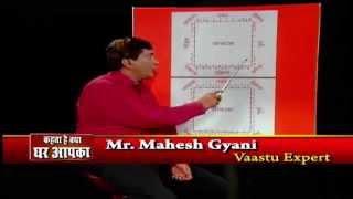 getlinkyoutube.com-Vaastu Tips Mahesh Gyani Part 2 : Spiritual Hindi Videos | home | shop | office | vastu