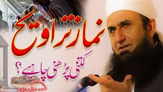 Namaz E Taraweeh (کتنی پڑھنی چائیے؟) | Molana Tariq Jameel Latest Bayan 7 05 2019