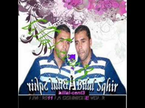chebe bilal sghir  bassif nandar by lyesssso