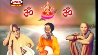 Dadaji ka Lifafa Uthare bakth Aarthi Re Roj (Aarthi)